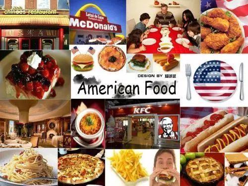 美国的饮食文化