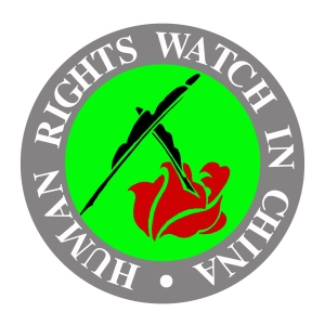中国人权观察logo